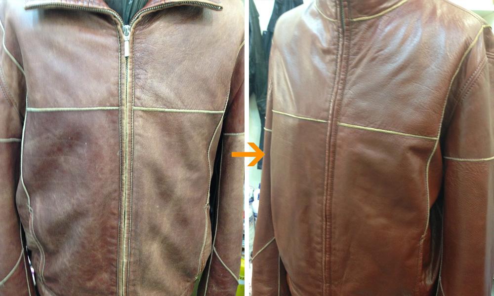 Кожаная куртка До и После чистки