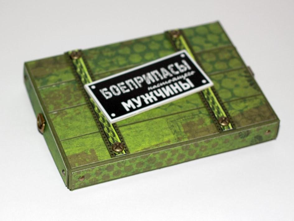 Подарочная коробка с декупажем на 23 февраля под боеприпасы