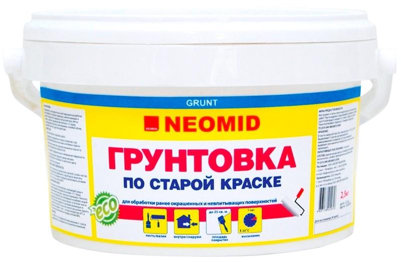 gruntovka