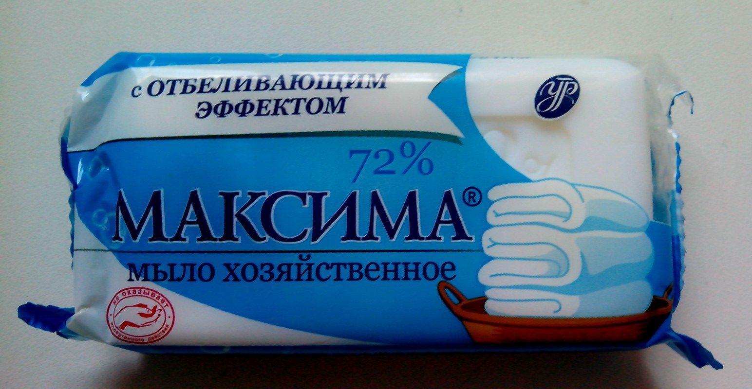 hozyaystvennoe_mylo_maksima