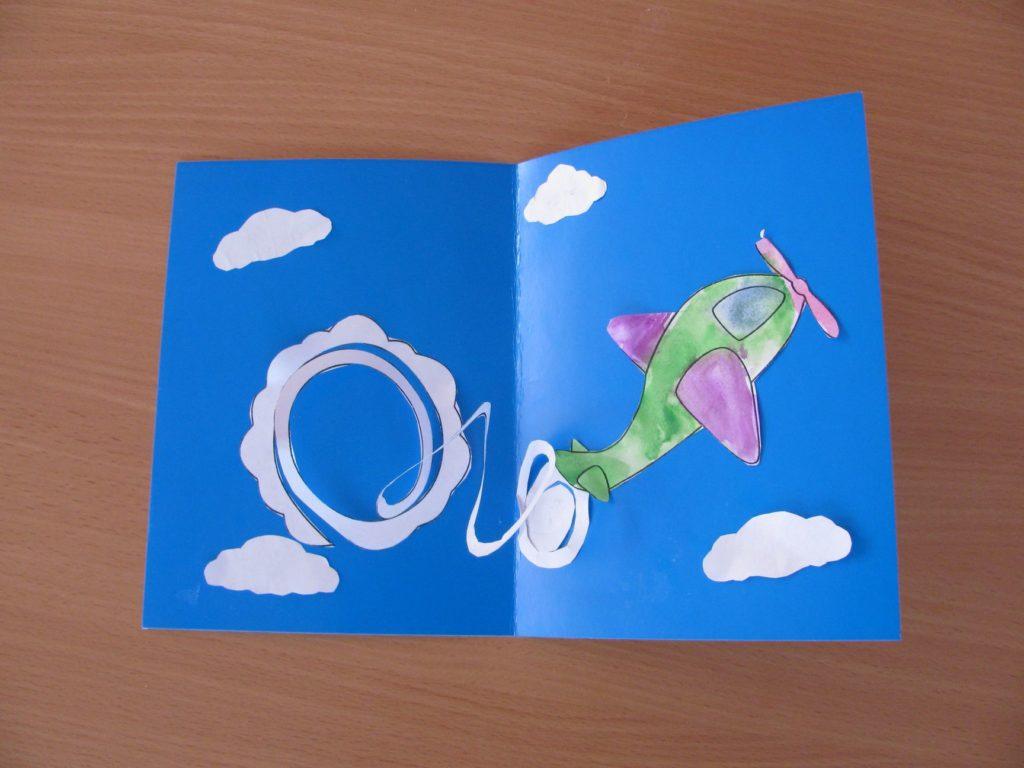 Красивая открытка с самолетиком своими руками на 23 февраля