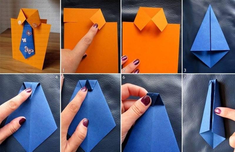Сделать открытку-рубашка к 23 февраля своими руками оригами