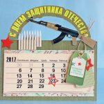 Фото 31: Сувенир подарочный календарь на 23 февраля для мужчин