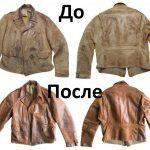 Фото 19: Старая коричневая куртка До и После покраски