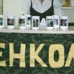 Фото 30: Кружки с фотографиями на 23 февраля и военкомат