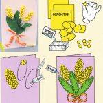 Фото 69: Сделать открытку с мимозой из бумаги поэтапно