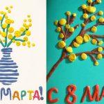 Фото 43: Идеи аппликации из пластилина с мимозой на 8 марта
