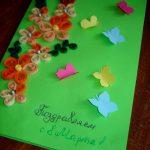 Фото 13: Открытка-квиллинг к 8 марта с цветами и бабочками своими руками