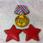 Фото 21: Приготовить печенье в виде медали и ордена