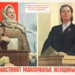 Фото 43: Советский плакат избирательное право женщин на 8 марта