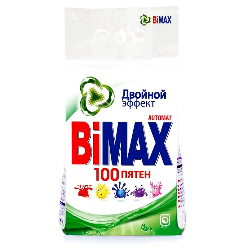 stiraljnyy_poroshok_bimax_100_pyaten_dlya_cvetnogo_i_belogo_beljya