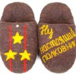 Фото 105: Тапки полковника в подарок на 23 февраля