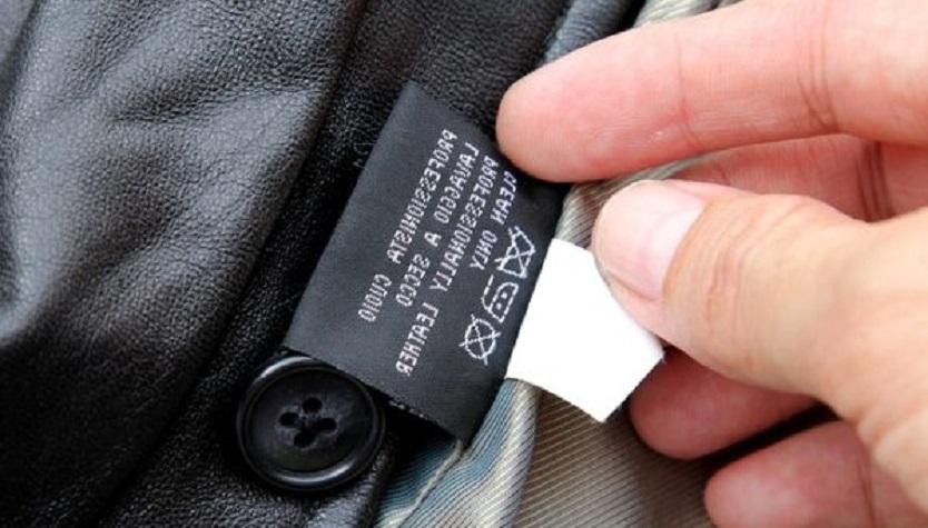Ярлычок на подкладке кожаной куртки