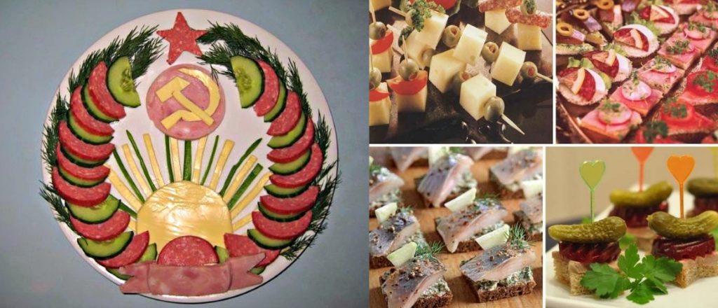Как красиво выложить закуску к 23 февраля
