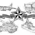 Фото 26: Нарисовать карандашом открытку с военной техникой и звездой