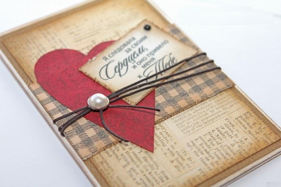 Валентинка из крафтового картона