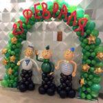 Фото 58: Арка с фигурами солдатов из шариков на День Защитника Отечества