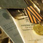 Фото 40: Советские армейские книжки