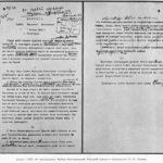 Фото 29: Декрет СНК о создании Рабоче-крестьянской Красной армии с поправками Ленина