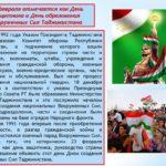 Фото 35: Празднование дня Защитника Отечества в Таджикистане