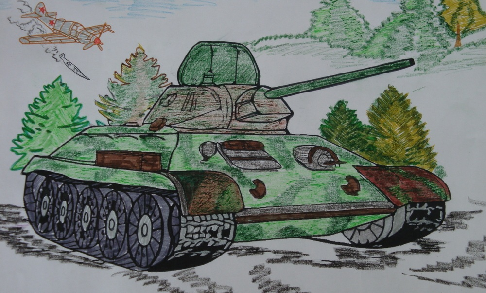 Пейзаж с танком нарисовать своими руками
