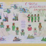 Фото 14: Нарисовать коллаж с фото на День Защитника Отечества