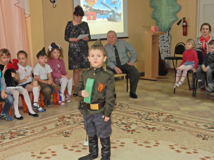 Конкурс чтецов ко Дню Защитника Отечества для детей