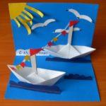 Фото 55: Объемная открытка с корабликом своими руками аппликация