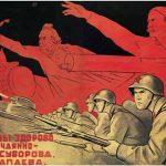 Фото 22: Советский плакат Красной Армии