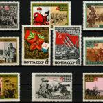 Фото 33: Почтовые марки СССР 1968 год с 50-ой годовщине создания Красной Армии