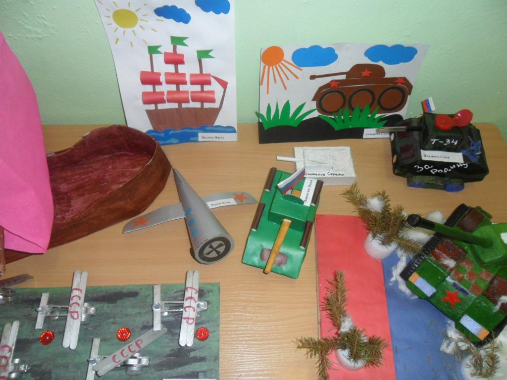 Детские поделки ко Дню Защитника Отечества