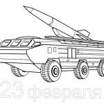 Фото 52: Рисунок комплекс ПВО карандашом