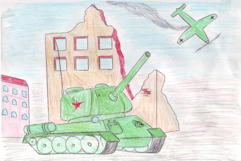 Рисунки с военной техникой на 23 февраля