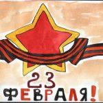 Фото 21: Патриотический рисунок со звездой ко Дню Защитника Отечества