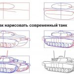Фото 31: Как нарисовать современный танк