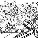 Фото 45: Рисунок салют на красной площади на 23 февраля
