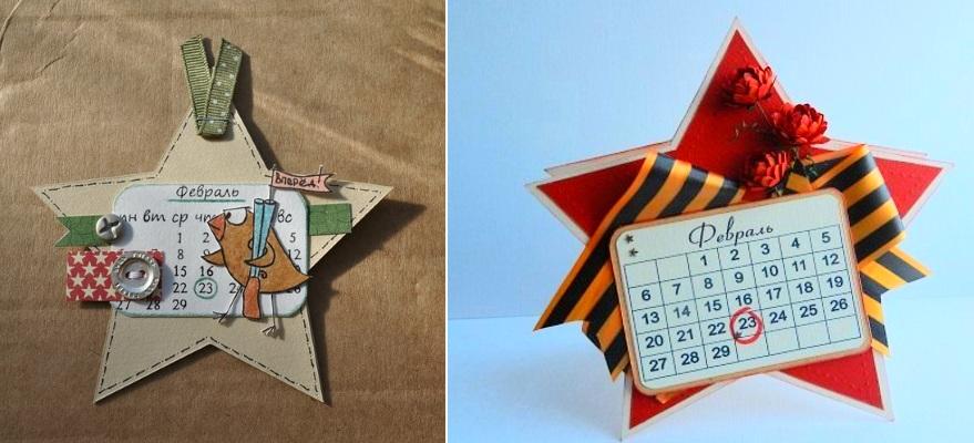 Скрап–открытки в виде звезд на 23 февраля своими руками