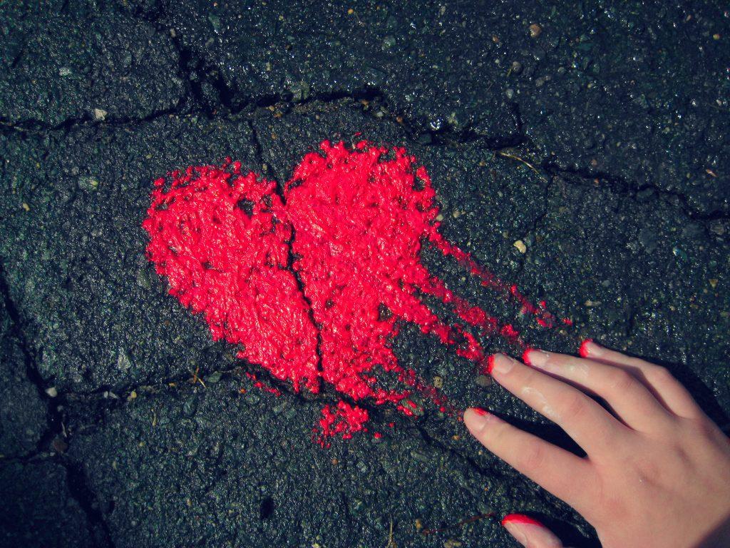 Сердце на асфальте