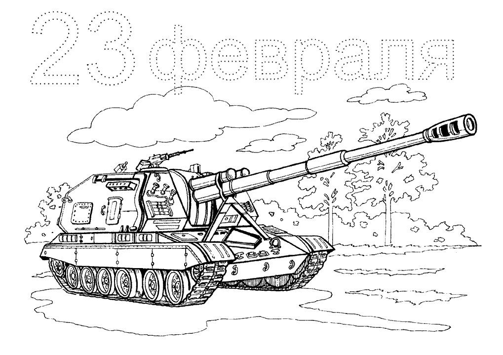 Скачать рисунок танка для раскраски