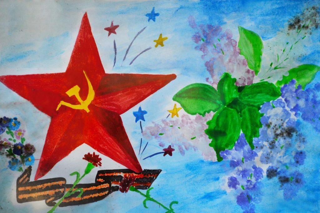 Рисунок со звездой и георгиевской лентой акварелью