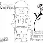 Фото 46: Открытка рисунок солдата на День Защитника Отечества