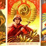 Фото 24: Советские карточки на 23 февраля