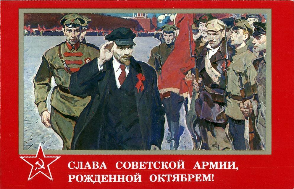 Подписание декрета Лениным о создании Рабоче–Крестьянской красной Армии