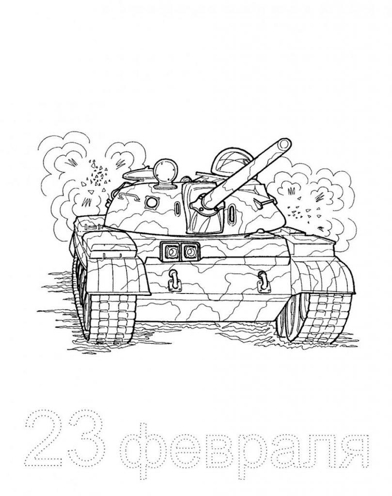 Нарисовать танк спереди