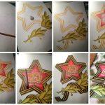 Фото 9: Нарисовать рисунок ко Дню Защитника Отечества с ветвью мира своими руками