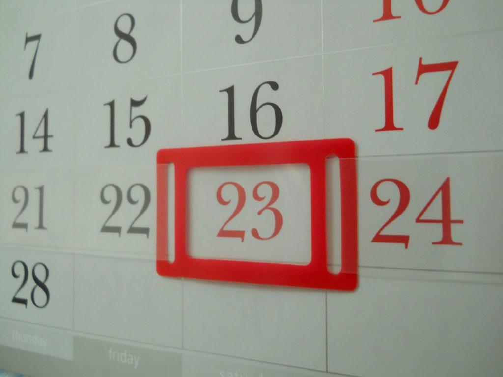 23 февраля — День Защитника Отечества — федеральный праздник и выходной день