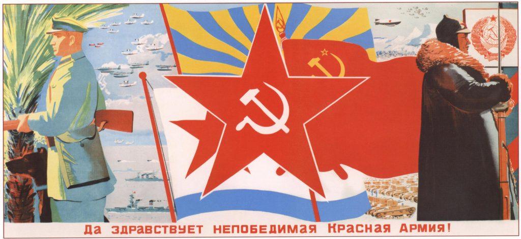 Символ красной армии звезда