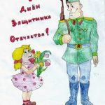 Фото 45: Поздравительный рисунок цветными карандашами С Днем защитника Отечества Цветы солдату