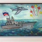 Фото 32: Рисунок победа на морском флоте