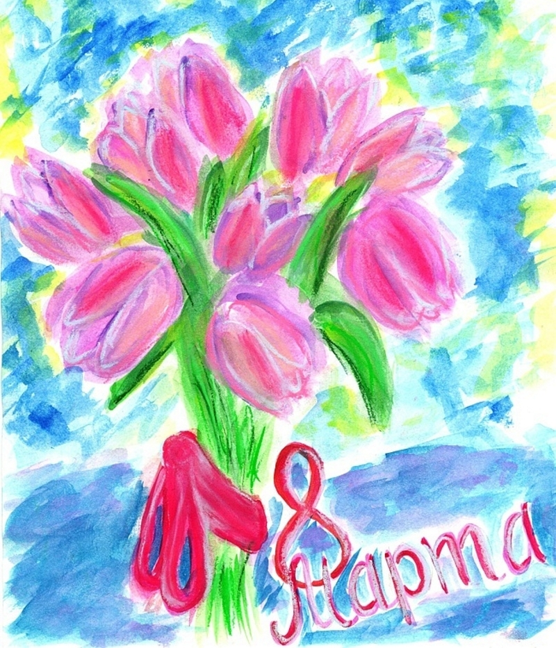 Рисунок акварелью с букетом цветов на 8 Марта